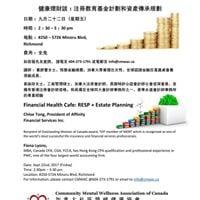 Financial Health Cafe RESP  Estate Planning