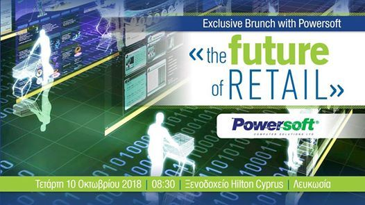 Exclusive Brunch with Powersoft - The Future of Retail