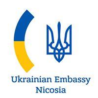 Embassy of Ukraine to the Republic of Cyprus Πρεσβεία Ουκρανίας στην Κύπρο