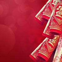 (To wish and exchange prosperity red packet with Master Ji Gong)