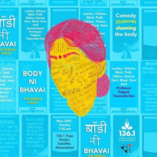 Body Ni Bhavai