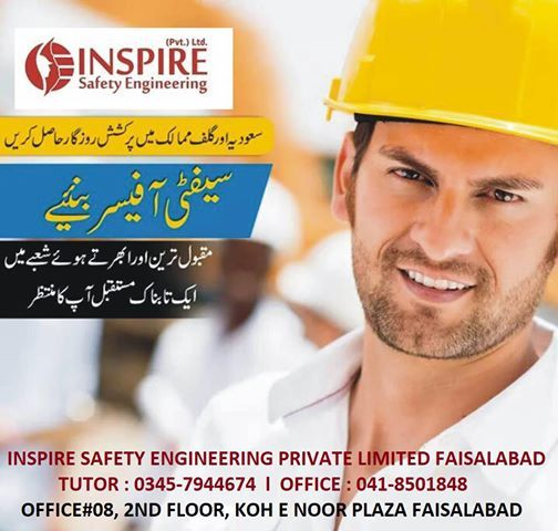 NEBOSH HSW(level-2)
