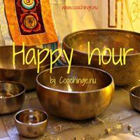 Happy Hour Ontspannen met klankschalen