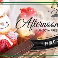 Hanzoya Afternoon Tea Party