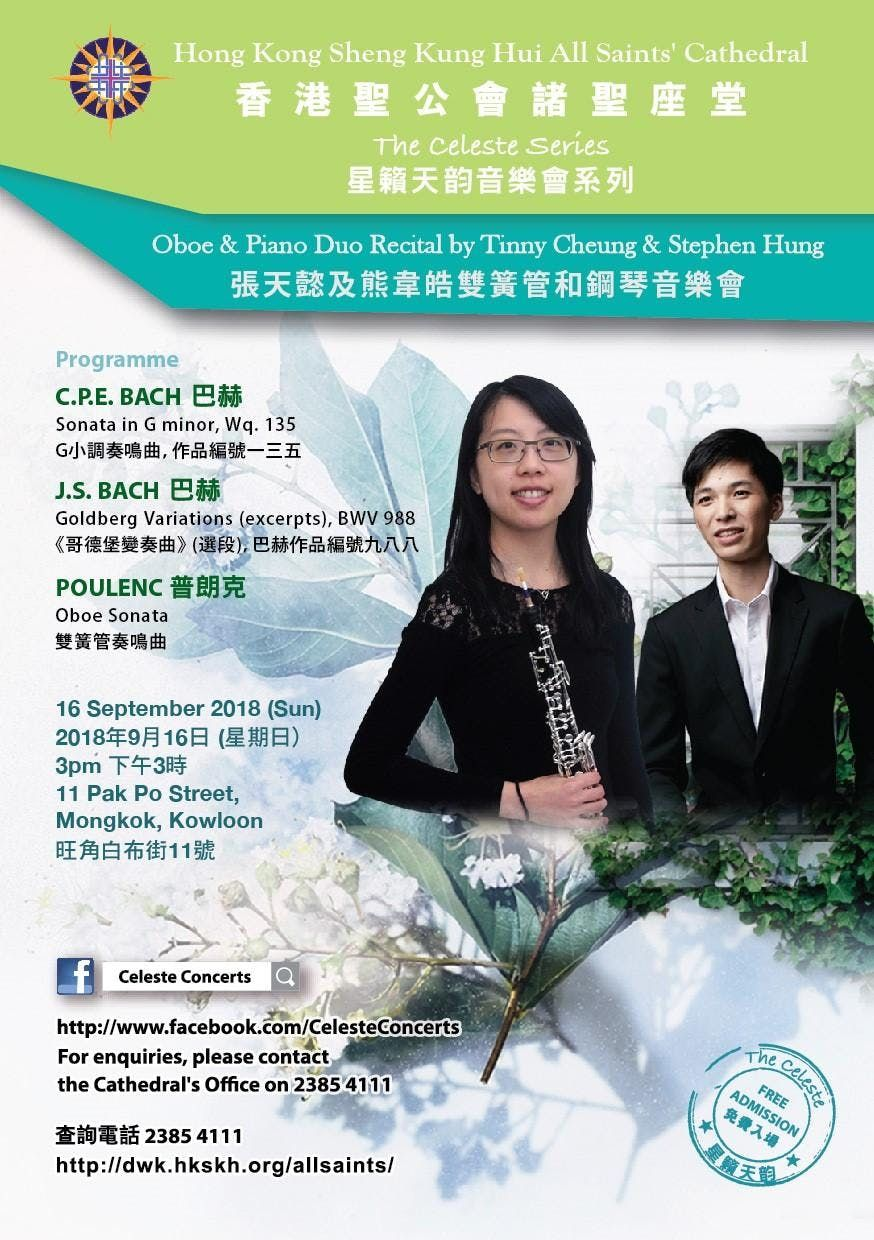 Oboe & Piano Duo Recital by Tinny Cheung & Stephen Hung [The Celeste Concerts]