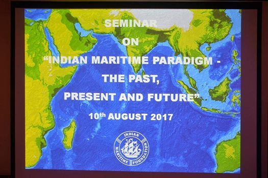 25th Anniversary of Indian Maritime Foundation