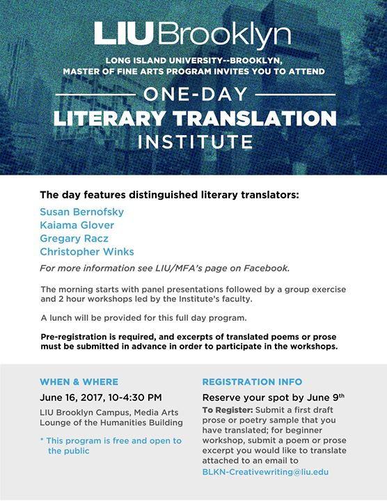 Free One-day literary translation institute