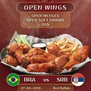 Open Wings - Brazil vs Serbia - JFL Baabdath