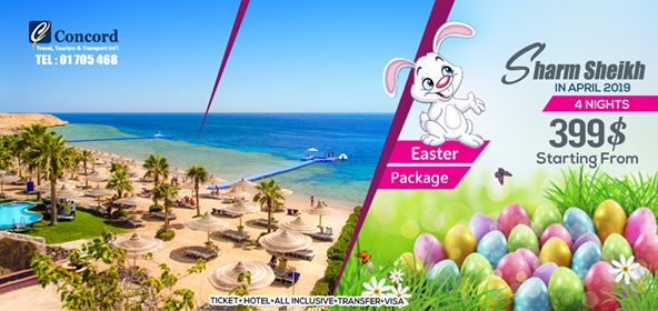 Easter in Sharm Sheikh 399