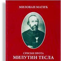 Promocija knjige &quotSrpski prota Milutin Tesla otac Nikole Tesle&quot