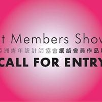 AYDA Net Members Show 2017 - Call for Entry