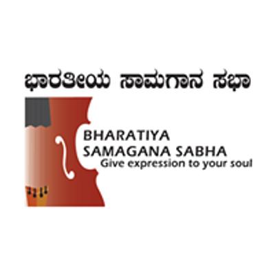Bharatiya Saamagaana Sabha