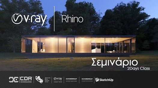 V-Ray for Rhino 3D  - 2Days Class