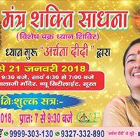 Mantra Shakti Saadhna Shivir Surat