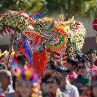 2018 Dragon Parade Lunar New Year Festival