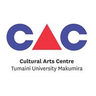 Cultural Arts Centre at Tumaini University Makumira - Arusha, Tanzania
