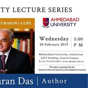 University Lecture Series