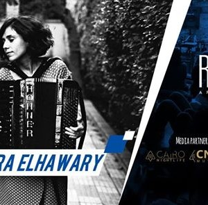 Sold Out - Youssra El Hawary  Unplugged Intimate Concert