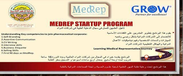 Medrep Startup Program