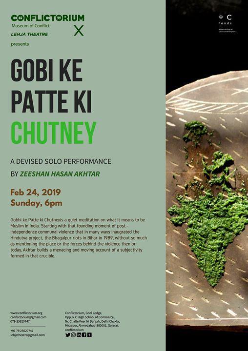 Gobhi ke Patte ki Chutney Zeeshan Hasan Akhtar