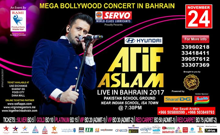 ATIF ASLAM LIVE IN BAHRAIN 2017 at Pakistan School Bahrain, Manama