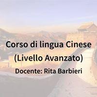 Corso di lingua Cinese (Livello Avanzato)