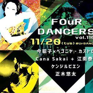 FOuR Dancers vol.116