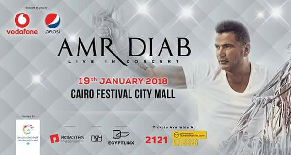 Amr Diab Live Concert 2018 At Cairo Festival City Mall