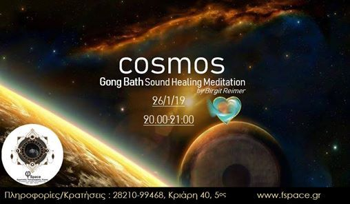 Cosmos Gong Bath Healing