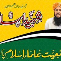 Shaheed e Islam Conference Larkana ( Sindh Pakistan )