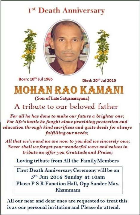 1st death anniversary of our beloved father mohan rao kamani at 1st death anniversary of our beloved father mohan rao kamani stopboris Gallery