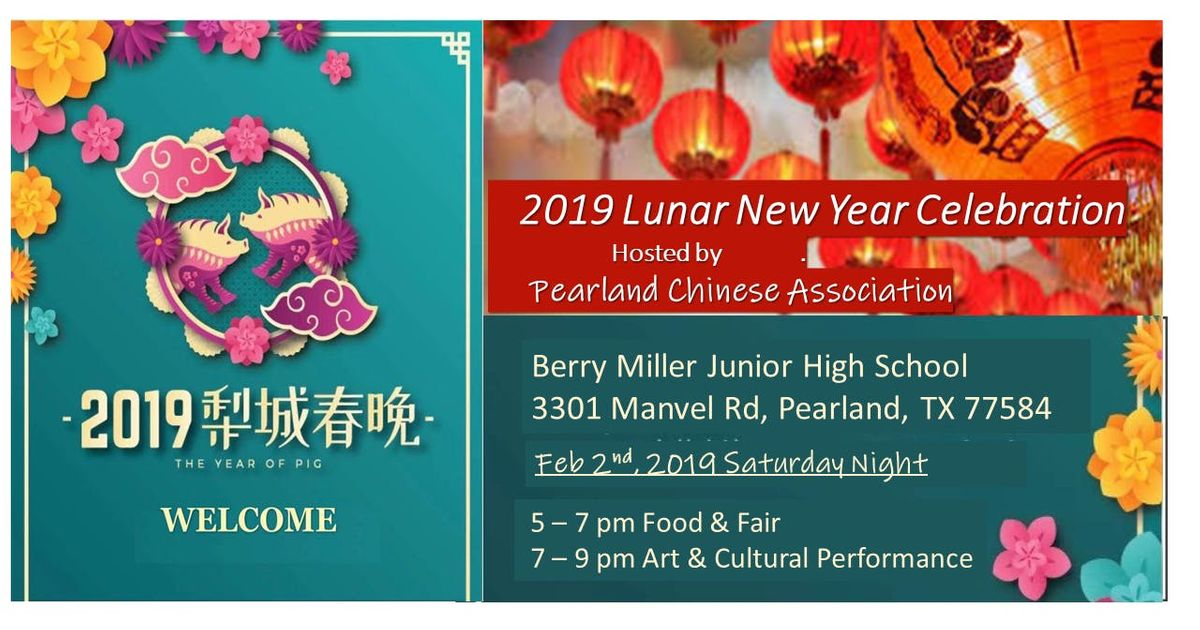 2019 Lunar New Year Celebration Pearland Pearland