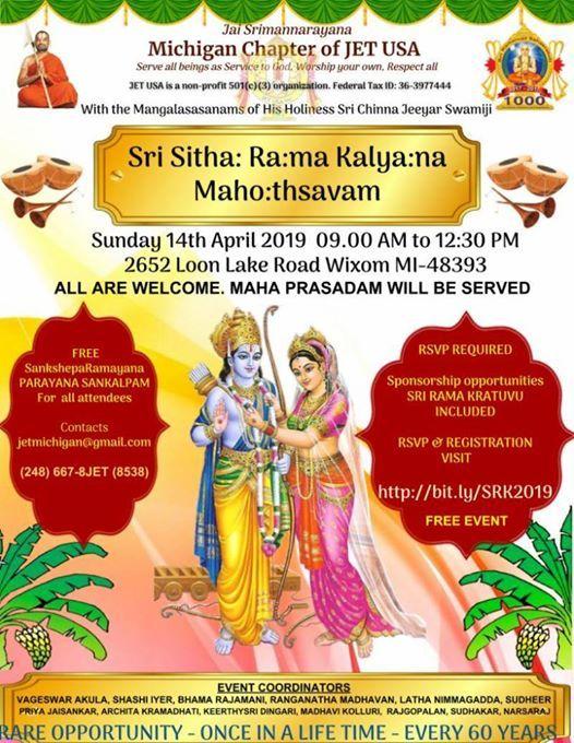JET Michigan Sri Sitha: Ra:ma Kalya:na Maho:thsavam at 2652
