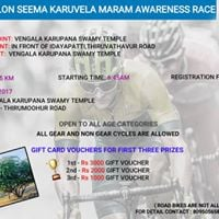 Decathlon Seema karuvela Awareness Cycle Race