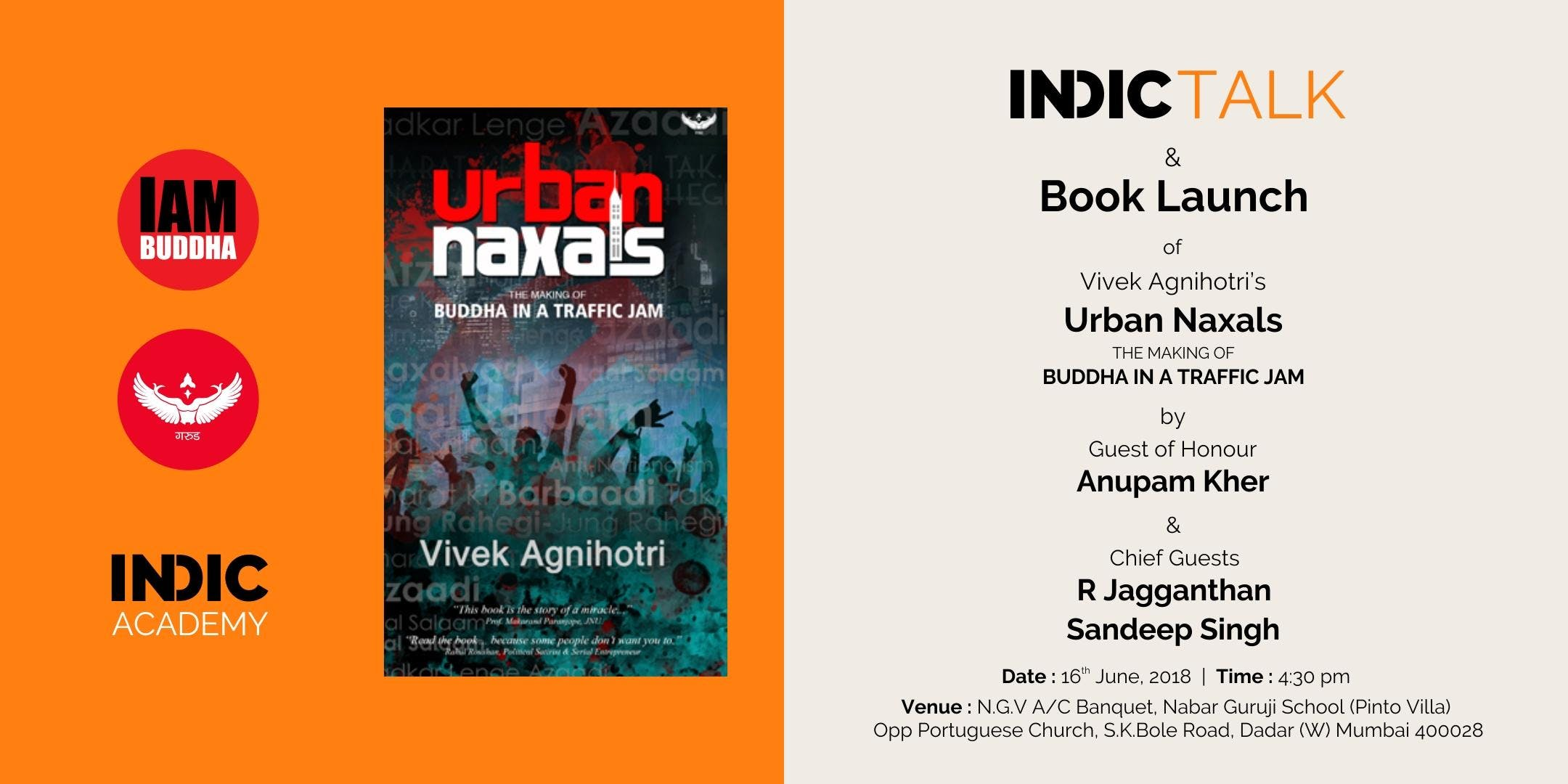 Book Launch Urban Naxals by Vivek Agnihotri