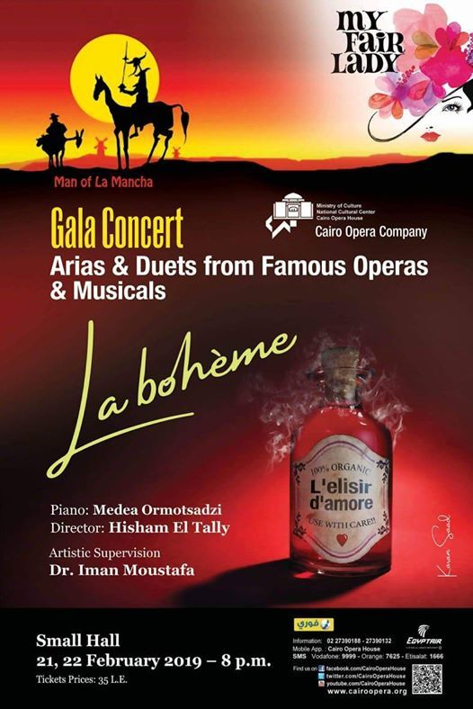 Gala Concert - Arias & Duets from Famous Operas & Musicals