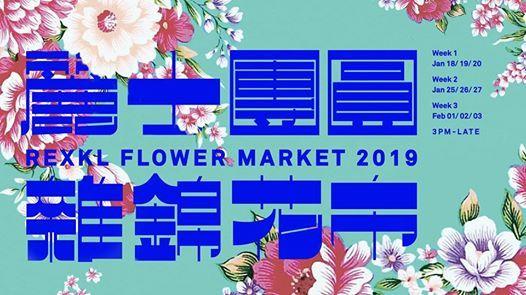 REXKL Flower Market 2019