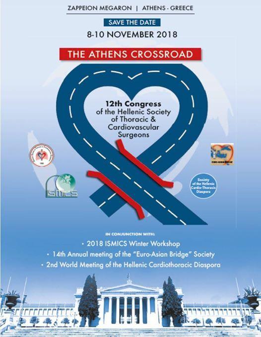 Αποτέλεσμα εικόνας για athens crossroad