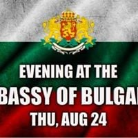 Evening at the Embassy of Bulgaria