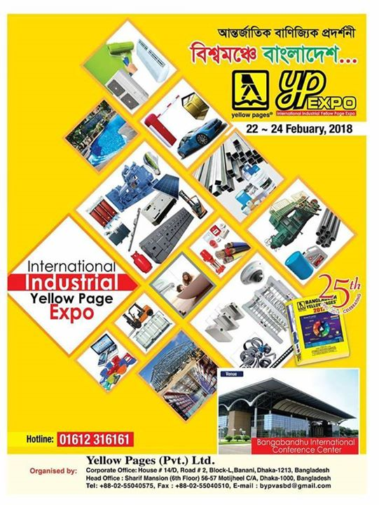 International Industrial Yellow Pages Expo 2018 at Bangabandhu