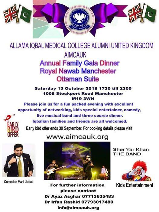 AIMCAUK Annual Family Gala Dinner 2018 Manchester