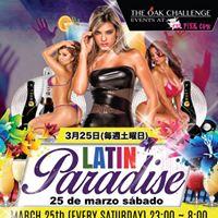 Latin paradise -( )
