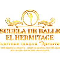 """Escuela de ballet """"El Hermitage"""""""