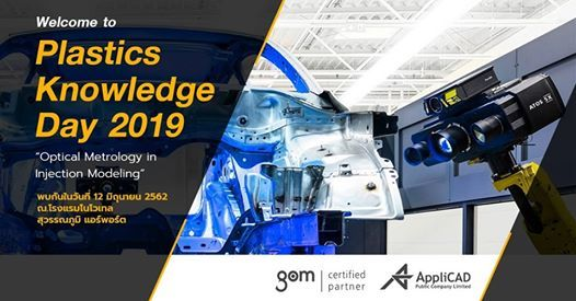 Plastics Knowledge Day 2019