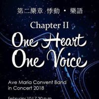 Chapter II  One Heart One Voice - AMC BAND Concert 2018