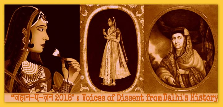 --  Voices of Dissent Women from the past