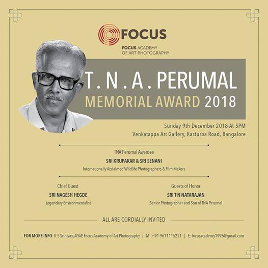 T N A Perumal Memorial Award  2018