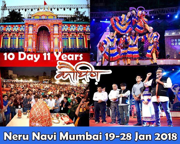 (Mumbai Kauthig 2018) Uttarakhand Festivals