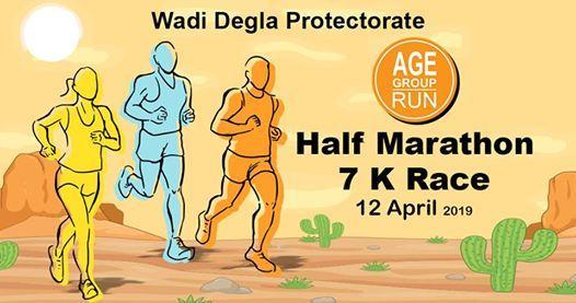 Cairo Half Marathon 2019
