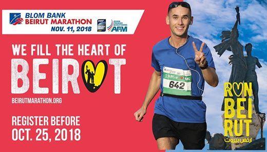 Blom Bank Beirut Marathon 2018